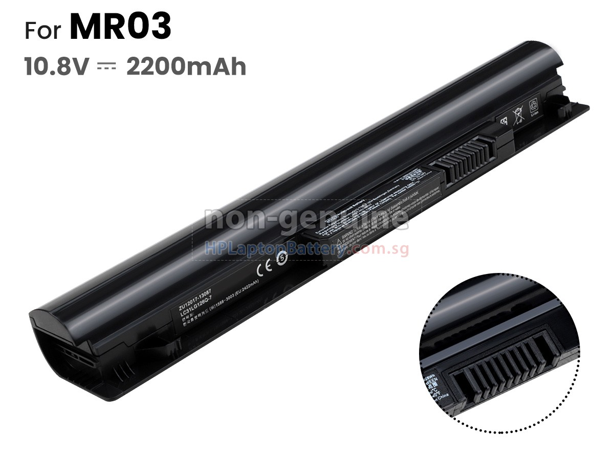 HP MR03 battery replacement